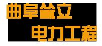 热博体育首页底部logo